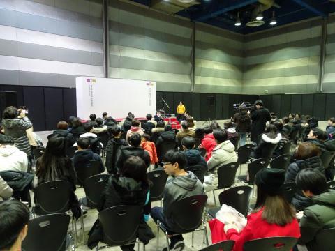 SW교육의 의미를 알아보는 SW콘서트가 B홀에서 진행됐다. ⓒ 김은영/ ScienceTimes