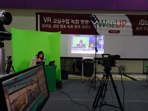 VR기술로 수업을 녹화하는 등 스마트한 교실을 만들어줄 다양한 아이템들도 선보였다.  ⓒ 김은영/ ScienceTimes