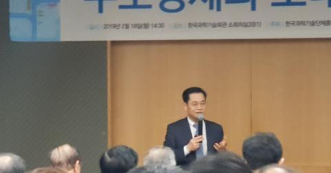 김세훈 현대자동차 상무가 '수소전기차의 미래'에 대해 발제했다.