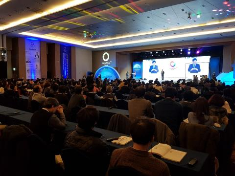 '평창포럼 2019'가 13일 평창 알펜시아리조트 컨벤션센터에서 개막했다.