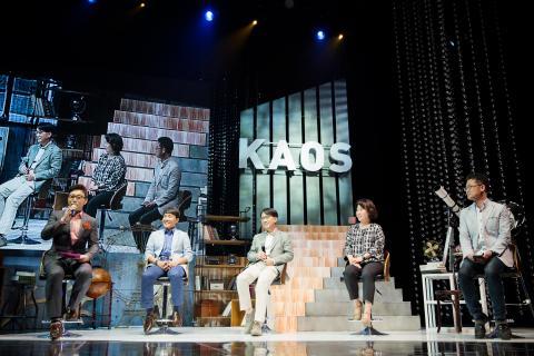 카오스 재단이 만든 카오스 콘서트가 지난해 11월 과기정통부와 한국과학창의재단이 선정한 '2018 우수과학문화상품'에 선정됐다.
