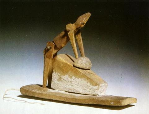고대 이집트 무빙토이