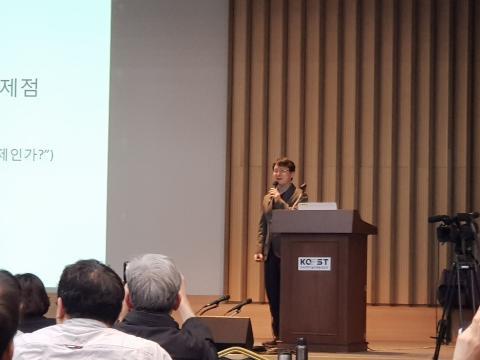 오길종 국립환경과학원 전 환경자원연구부장이 '플라스틱 폐기물의 환경적 영향'을 발표했다.