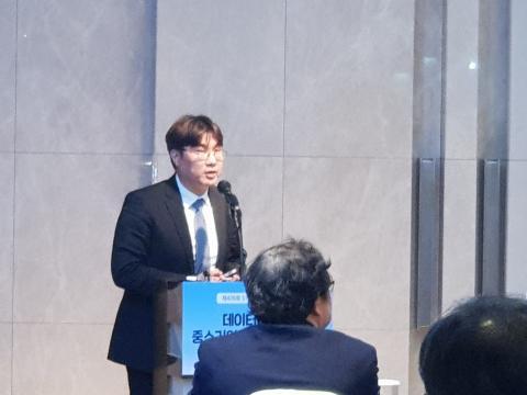 오승환 부연구위원이 '중소기업 R&D 지원의 성과와 과제'에 대해 발제했다.