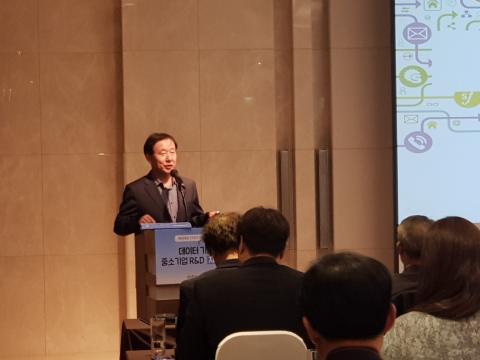 문영호 박사가 '데이터 기반의 중소기업 R&D지원 체계 구축방안'에 대해 발제했다.