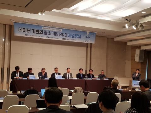 정부 중소기업 R&D 지원 방향에 대한 패널토론이 진행됐다. ⓒ 김순강 / ScienceTimes