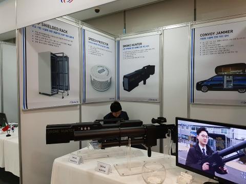담스테크에서 불법 드론을 무력화하기 위한 장비로 개발한 '드론헌터'
