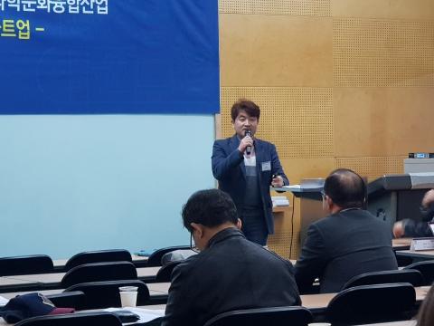 민문호 (주)오썸피아 대표가 'VR/AR 문화융합'에 대해 발제했다.