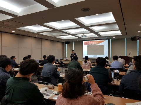 자율주행 차량을 위한 전장기술 및 5G 상용화 발전전략 세미나가 지난 19일 서울 aT센터에서 열렸다. ⓒ 김순강 / ScienceTimes