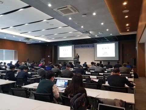 지난 4일 '적정 스마트 팩토리' 포럼이 서울대 시진핑홀에서 열렸다.