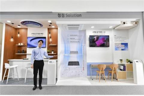 HARFKO 2019에서 선보인 삼성전자 부스 ⓒ 삼성전자