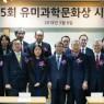 제5회 유미과학문화상에 박상대 서울대 명예교수 선정