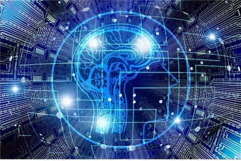 인간 두뇌에서 착안해서 지은 '시티 브레인'  ⓒPixabay