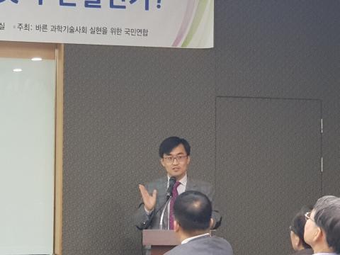 정용훈 KAIST 교수가 '미세먼지와 원자력'에 대해 주제 발제했다.
