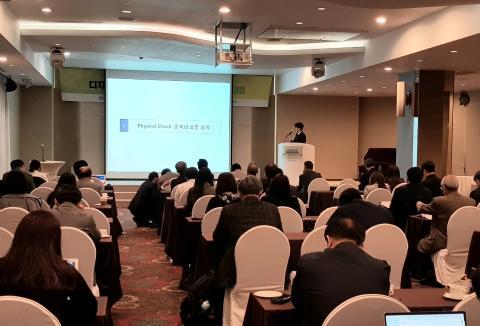 과학기술정책연구원이 25일 '디지털 전환시대의 미‧중 기술패권 경쟁과 대응' 포럼을 열었다.