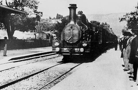 '기차의 도착'