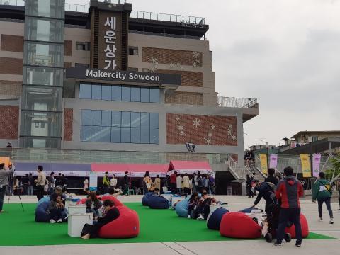볼거리와 체험거리가 풍성했던 다시세운광장 ⓒ 김순강 / ScienceTimes