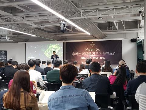지난 17일 SK텔레콤 트루이노베이션은 '모빌리티, 우리는 어디로 가고 있을까'를 주제로 모빌리티 밋업 행사를 열었다.