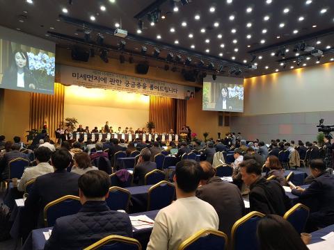 국민들의 미세먼지에 관한 궁금증을 풀어주기 위한 미세먼지 국민포럼이 지난 9일 열렸다. ⓒ 김순강 / ScienceTimes
