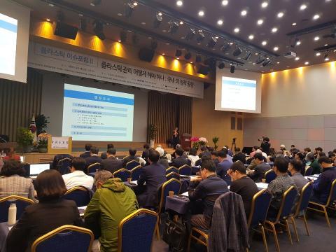 플라스틱 이슈포럼이 지난 18일 한국과학기술회관에서 열렸다. ⓒ ScienceTimes