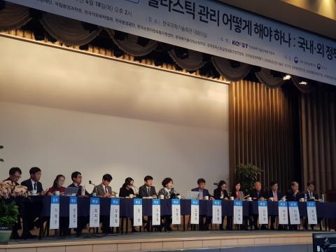 11명의 전문가들이 패널로 참여해 플라스틱 관리를 위한 다양한 의견을 냈다. ⓒ 김순강 / ScienceTimes