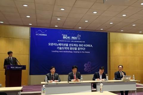 17일 오전, 본격적으로 컨퍼런스 시작에 앞서 주요 연사들과 사전에 컨퍼런스의 핵심 주제를 살펴보는 시간을 가졌다. ⓒ 김은영/ ScienceTimes