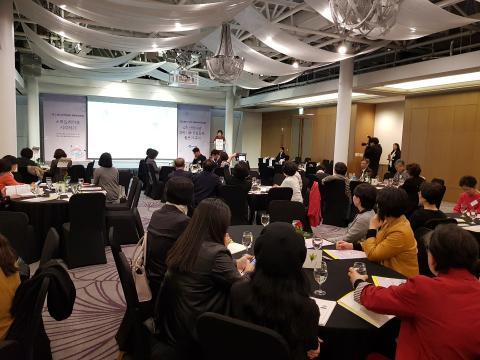12일, 한국여성과학단체총연합회는 밀레니엄서울힐튼호텔에서 과학커뮤니케이션 포럼을 개최했다. ⓒ 김순강 / ScienceTimes