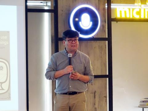 정지훈 교수는 '대한민국 과학축제 - 미래를 여는 과학기술 강연을 통해 블록체인이 탄생하게 된 흥미로운 과정과 앞으로의 미래를 조망했다.