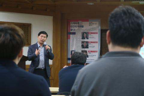 김경수 교수는 인간 중심 교통 기술의 진화와 미래 교통 기술의 화두에 관해 설명했다. ⓒ 유재영 / ScienceTimes