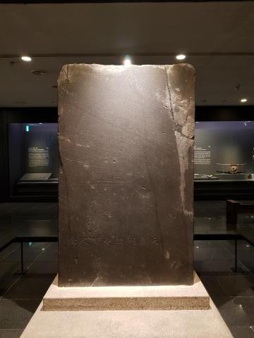 국립고궁박물관 과학문화실의 천상열차분야지도. 중국 순우천문도에 이어 세계에서 두 번째로 오래된 석각처문도이다. ⓒ ScienceTimes