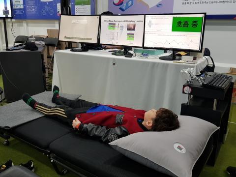 광주과학기술원(GIST)의 '비접촉 센서를 이용한 수면 단계 및 무호흡 인공지능진단 시스템'. ⓒ 김청한 / ScienceTimes