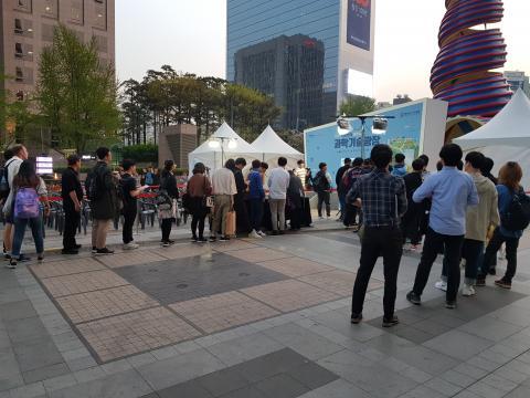 과장창의 인기는 대단했다. 공개방송 시간 30분 전부터 줄을 서고 있는 모습. ⓒ 김청한 / ScienceTimes