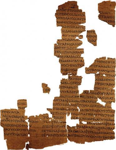 기원전 5세기에 등장해 만물의 근원이 물, 불, 공기, 흙, 4원소라고 주장했던 그리스 철학자 엠 ⓒ Empedokles fragment Physika I 262–300.jpg