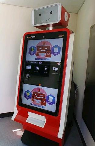 보은 농경문화관에 배치된 사진 찍는 로봇  ⓒ 보은군/ 연합뉴스