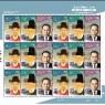 우정사업본부 '한국의 과학' 우표 3종 발행