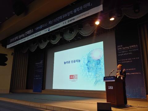 김진형 인공지능연구원 원장이 SW정책단상과 인공지능에 대한 주제로 기조 연설을 진행했다. ⓒ 김지혜/ScienceTimes