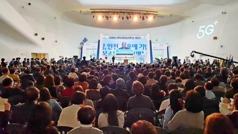 '과학·정보통신의 날'을 맞아 지난 22일 동대문디자인플라자(DDP)에서 기념식이 개최되었다