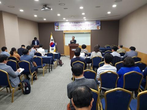 지난 21일 '사이버 세상에서 프라이버시 딜레마, 어떻게 풀 것인가' 주제로 국민생활과학기술포럼이 열렸다.