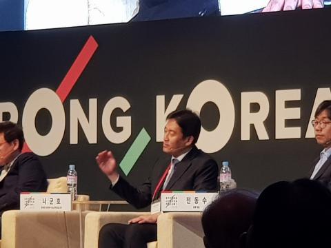 나군호 교수가 의료로봇 기술에 관해 강연했다. ⓒ 김순강 / ScienceTimes