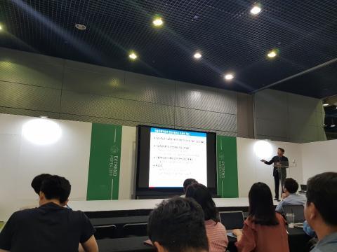 김규옥 박사가 전기자동차의 수용성과 추진과제에 대해 설명했다. ⓒ 김순강 / ScienceTimes
