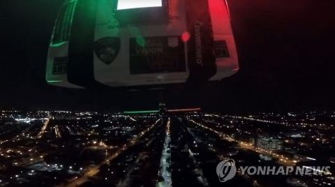 이식수술용 신장이 든 상자를 운송하고 있는 드론 ⓒ AFP / 연합뉴스