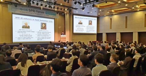 인공지능의 미래상에 대해 전문가들의 생각을 들어보는 행사가 열려 관심이 모아졌다 Ⓒ 김준래/Sciencetimes