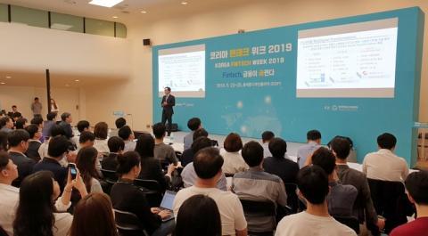 국내 최초로 열린 핀테크 전문 박람회가 DDP에서 개최되었다 Ⓒ 김준래/Sciencetimes