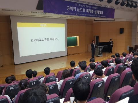 한국공학한림원이 지난 22일 연세대학교 제3공학관에서 리더십포럼을 개최했다. 이날 문일 연세대 부총장이 인사말을 전했다. ⓒ 김순강 / ScienceTimes