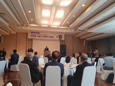 한국과학기술한림원과 대한민국의학한림원은 지난 4일 '국내 마약류 사용의 실태와 대책'을 주제로 토론회를 열었다.
