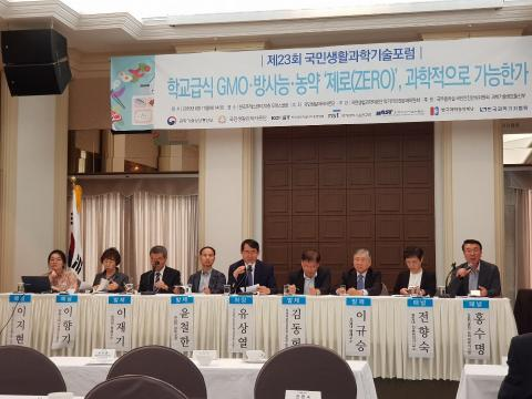 패널토론을 통해 국민들의 관심이 높은 먹거리 이슈에 관해 전문가들의 의견을 모았다. ⓒ 김순강 / ScienceTimes