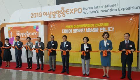 2019 여성 발명왕 EXPO 개막식이 열린 20일 킨텍스 제 2 전시장에서 참석자들이 테이프 커팅식을 하고 있다.