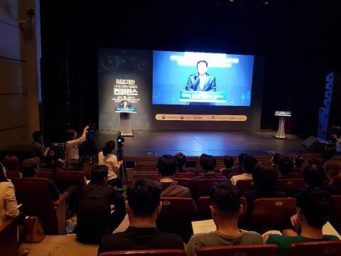 지난 20일 열린 'R&D기반 디지털 성범죄 피해방지 컨퍼런스'에서 유영민 과기정통부 장관이 환영사를 전했다.