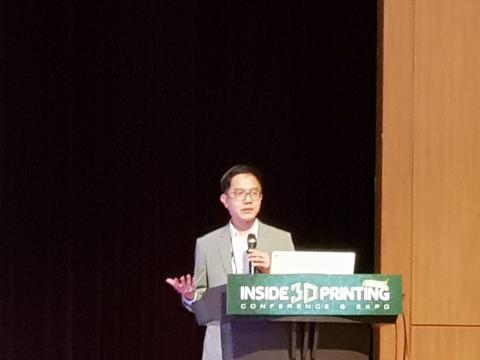 앨버트 수티오노 이사는 AM 산업화와 순환경제로의 전환을 가속화 할 수 있는 방안에 대해 발표했다. ⓒ 김순강 / ScienceTimes