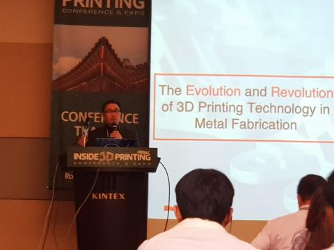 천킷 칸 데스크톱 메탈 이사가 '메탈 3D프린팅으로 제조를 재정의하다'를 주제로 발표했다.